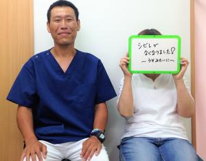 脊柱管狭窄症 足のしびれ 患者様